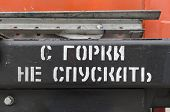 stock photo of railcar  - Inscription  - JPG