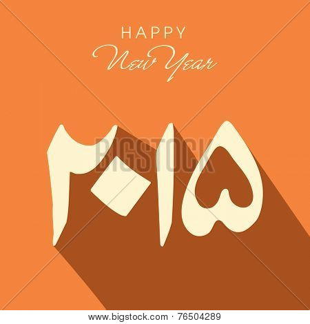 Urdu calligraphy of text Happy New Year 2015 on orange background.