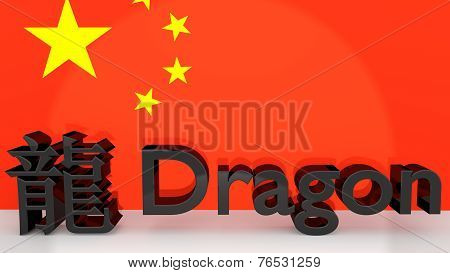 Chinese Zodiac Sign Dragon With Translation
