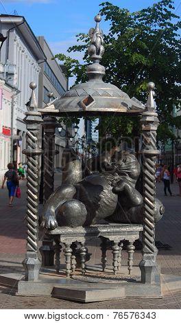 monument of Kazan Cat on pedestrian street