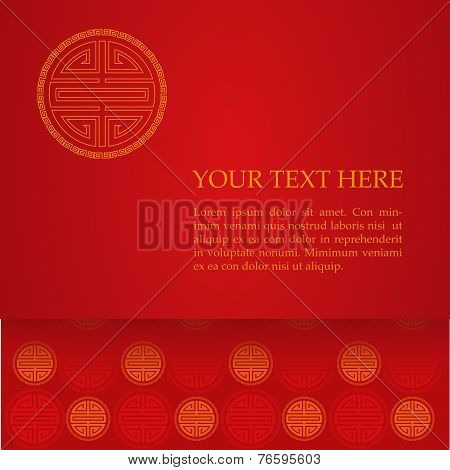 Red Chinese symbol pattern card