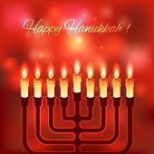 image of hanukkah  - Happy Hanukkah blurred background  - JPG