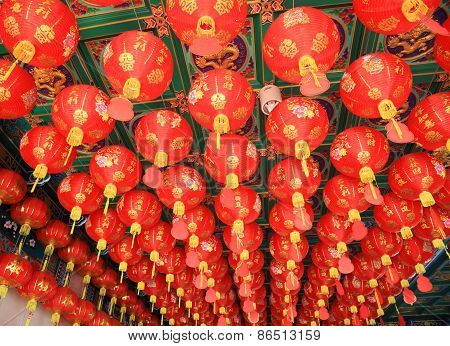 Traditional Lanterns Hanging On Chinese Temple