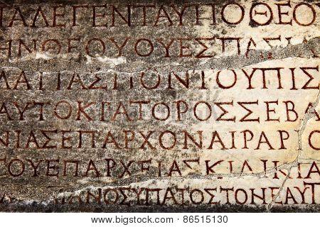 Ancient Greek Inscription In Asklepion Bergama, Izmir, Turkey