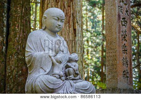 Japanese Buddha Statues (Jizo Bodhisattva) at Koyasan (Mt. Koya) area
