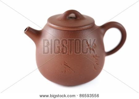 Chinese Yixing Clay Tea Pot With Insription: Zhou Ting Shou Zhi