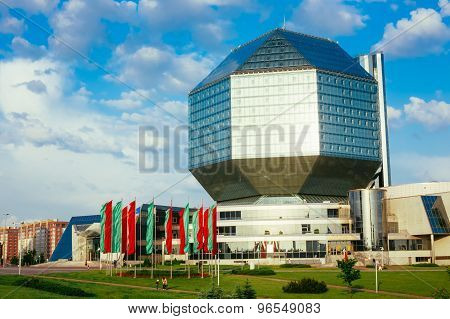 Building Of  National Library Of Belarus In Minsk. Famous Symbol