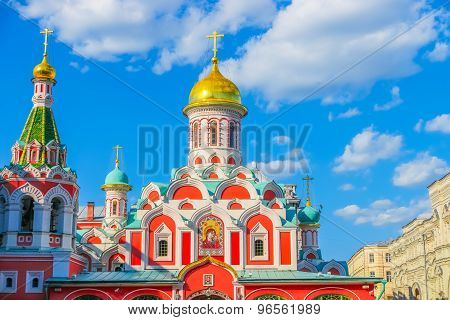 Orthodox Church Kazan Cathedral On Red Square In Moscow