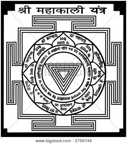 Indian Yantra In Graphic Kind
