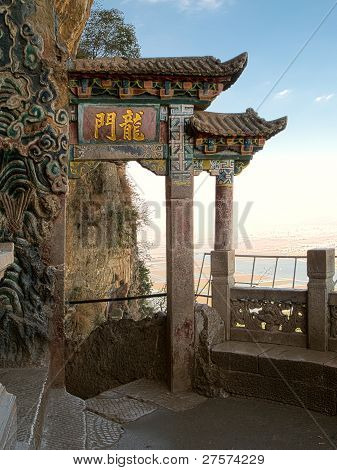 Dragon Gate At Kunming, China