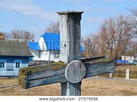 Old wooden grave cross in David-town