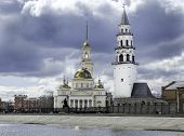 Spaso-preobrazhensky Cathedral In The City And Nevyansk Leaning Tower. Famous Nevyansk Tower And Spa poster