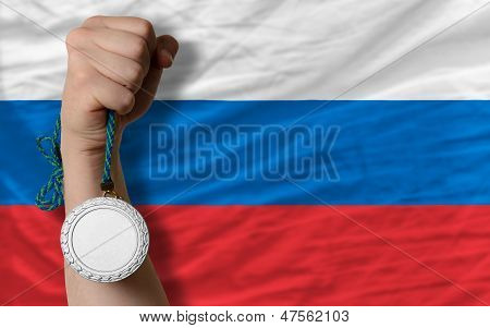 Silver Medal For Sport And  National Flag Of Russia