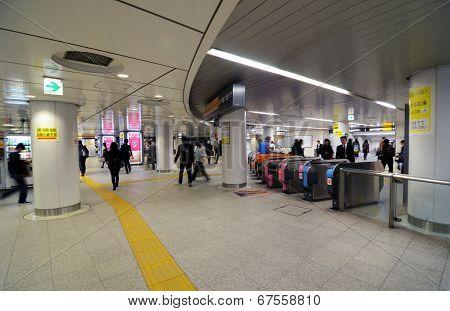 Tokyo - November 23: Tokyo Shibuya Station On November 23, 2013 In Tokyo.