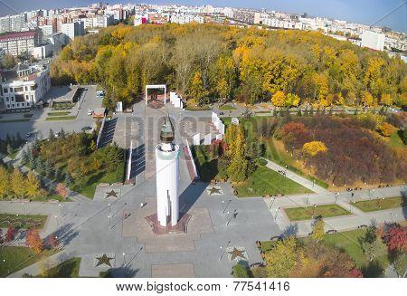 World war 2 Memorial Square. Tyumen. Russia