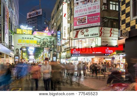 TAIPEI, TAIWAN - November 16th : The lively night scene Simon pedestrian precincts