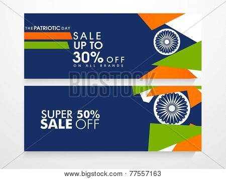 Website sale header or banner set with discount offer, Ashoka Wheel and national flag colors triangles for Indian Republic Day and Independence Day celebrations.