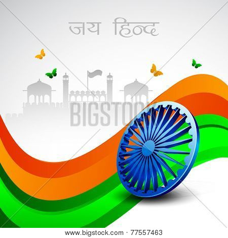 Shiny 3D Ashoka Wheel with national flag colors wave, butterflies and Hindi text Jai Hind (Victory to India) on silhouette of Red Fort for Indian Republic Day and Independence Day celebrations.