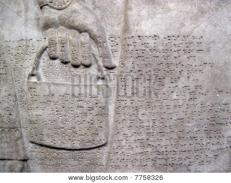 cuniform script Assyrian relief 865-860 BC