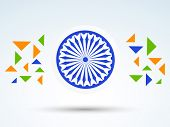 stock photo of indian independence day  - Shiny Ashoka Wheel with national tricolor triangles for Indian Republic Day and Independence Day celebrations - JPG