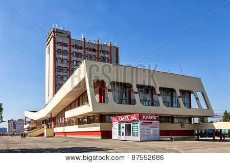 Modern Buildings Of Railway Station In The City Lipetsk. Russa
