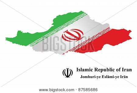 Isometric Iranian Flag