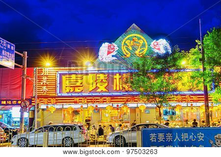 Beijing, China - May 18, 2015: Old Building , Historic, Residential Part Of Beijing With Traditional