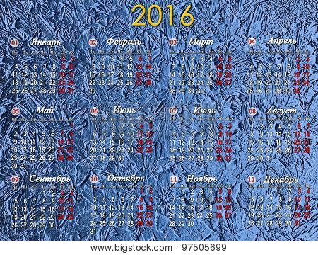 Russian Calendar For 2016 On The Blue Background
