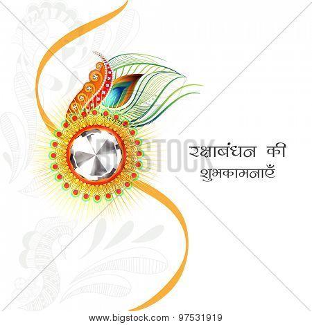 Creative shiny rakhi with Hindi text (Best Wishes for Raksha Bandhan)on floral design decorated background.