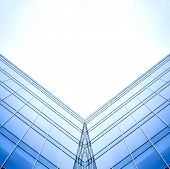 picture of speculum  - symmetric wall of glass building in haze - JPG