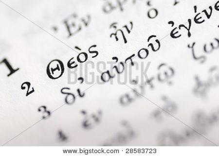 Theos (god) In New Testament Greek.