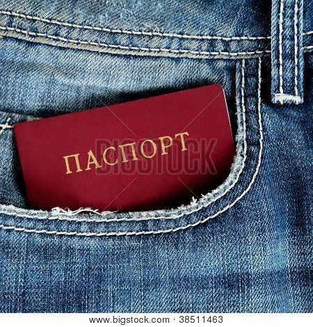 Red Passort In Jeans