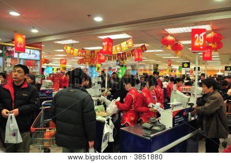 chinesischen Supermarkt
