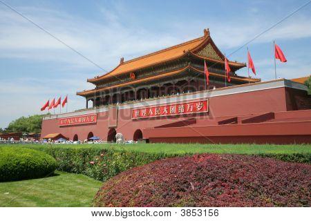 Gate Of Heavenly Peace Beijing