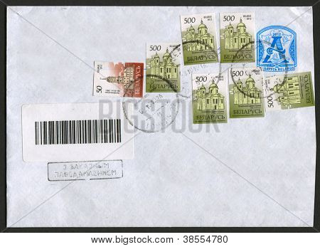 BELARUS - CIRCA 2012: Mailing envelope with postage stamps dedicated to Belarusian Church, circa 2012.