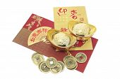 picture of gold nugget  - Chinese New Year Products on White Background - JPG