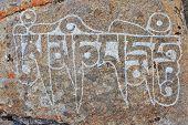 picture of mantra  - Tibetan Buddhist Mani Stones  - JPG