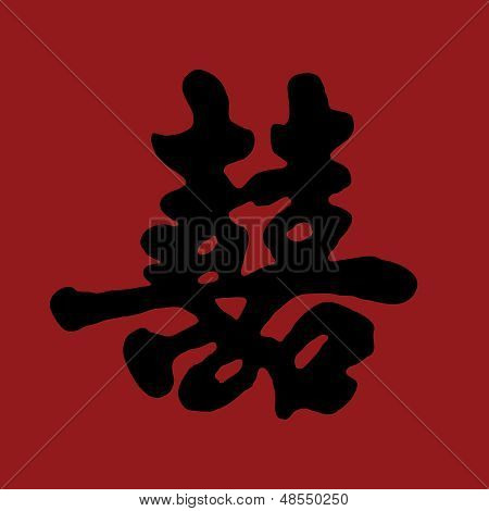 chinese symbol of double happiness and marriage in red background