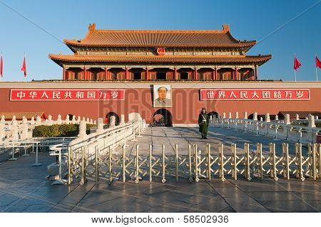 Tienanmen Gate (the Gate Of Heavenly Peace) At  Morning. Beijing. China