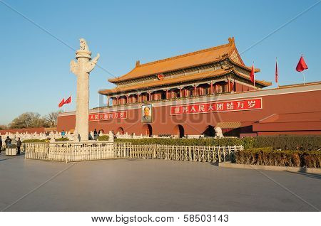 Tienanmen Gate (the Gate Of Heavenly Peace). Beijing. China