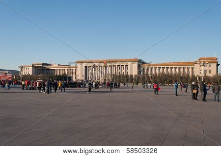 The Great Hall Of The People. Beijing. China