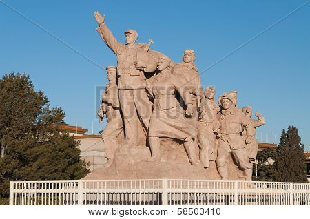 Monument In Front Chairman Mao Memorial Hall (mausoleum Of Mao Zedong). Beijing. China