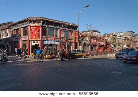 On Zhubaoshi Street In Beijing. China