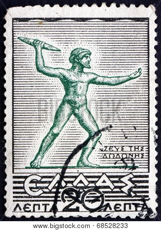 Postage Stamp Greece 1937 Zeus Of Dodona, Statue