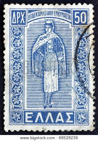 Postage Stamp Greece 1947 Dodecanese Costume