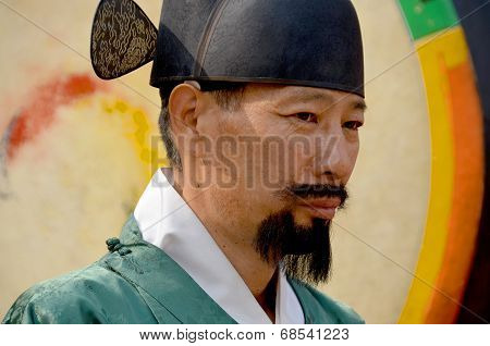 The Deoksugung Palace Royal Guard-Changing Ceremony