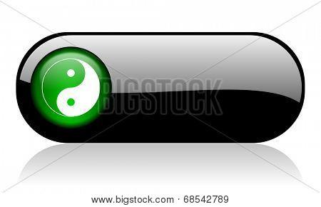 ying yang black glossy banner