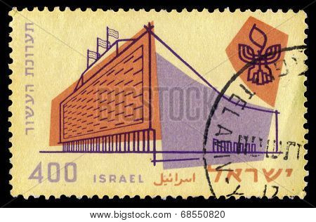 Convention Center In Jerusalem And The Exhibition Symbol,