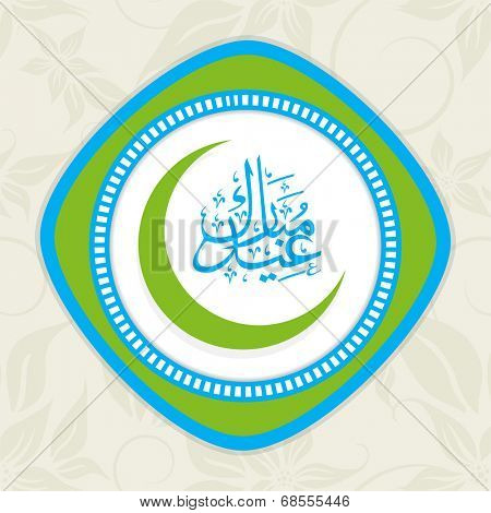 Stylish colorful sticky with arabic islamic calligraphy of text Eid Mubarak with green crescent moon on seamless floral decorated brown background.
