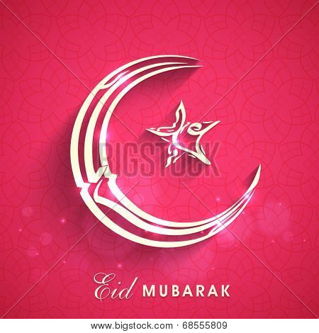 Arabic islamic calligraphy of silver text Eid Mubarak in crescent moon and star shape on pink background for muslim community festival celebrations.